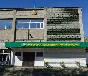 фасад 2014